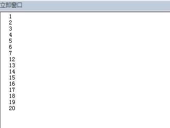 excelif多条件and_excel中if嵌套and函数判断是否同时满足两个条件