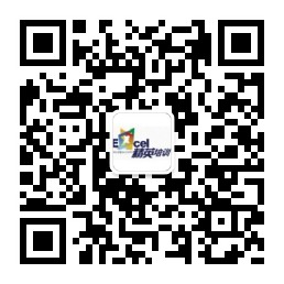 qrcode_for_gh_4bad490759a1_258.jpg